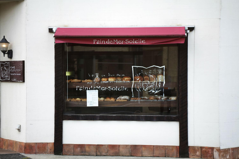 【連載:あの街の、あのパン屋さんVol.5 ...